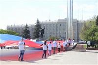 Тульская Федерация профсоюзов провела митинг и первомайское шествие. 1.05.2014, Фото: 81