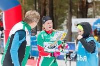 Чемпионат мира по спортивному ориентированию на лыжах в Алексине. Последний день., Фото: 42