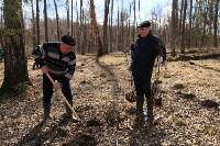 Посадка деревье в Ясной Поляне. 17.04.2015, Фото: 31