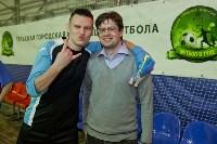 Кубок сборных дивизионов - 2016, Фото: 47