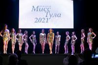 Мисс Тула - 2021, Фото: 138