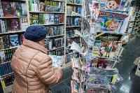 "Акции в магазинах ""Букварь"", Фото: 65"