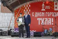 Дмитрий Миляев наградил выдающихся туляков в День города, Фото: 93