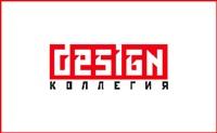 Дизайн-коллегия, издательство, Фото: 1