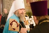Рождественское богослужение в Успенском соборе Тулы, Фото: 49