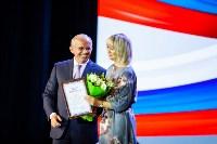 Празднование 80-летия Туламашзавода, Фото: 98