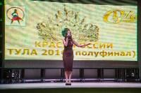 «Краса России Тула-2016» (полуфинал), Фото: 58