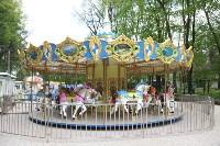 Новые аттракционы в Центральном парке, Фото: 6