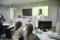 Открытие химического класса в щекинском лицее, Фото: 47