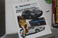 Презентация нового ŠKODA Rapid, Фото: 55