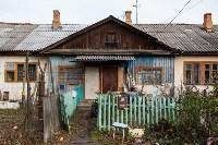 Город Липки: От передового шахтерского города до серого уездного населенного пункта, Фото: 83