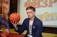 Дмитрий Нагиев стал физруком, Фото: 94