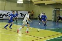 Чемпионат Тулы по мини-футболу среди любительских команд. 16-17 ноября, Фото: 9