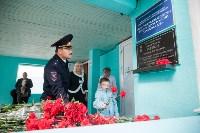 Показательные выступления ОМОН в тульской школе, Фото: 14