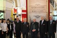 В Тульском кремле открылась выставка достижений мировой артиллерии, Фото: 1