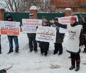 Митинг на улице Лескова, Фото: 18