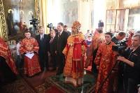 Прибытие мощей Святого князя Владимира, Фото: 42