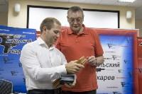 Финал городского турнира «Тульский Токарев», Фото: 74