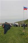 Открытие навигации ГИМС МЧС. Алексин, Фото: 6