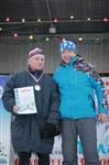 В Туле состоялась традиционная лыжная гонка , Фото: 165