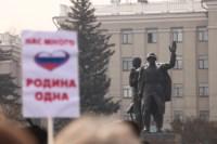 Митинг в честь Дня народного единства, Фото: 60