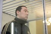 В Туле начинается суд по делу косогорского убийцы, Фото: 13