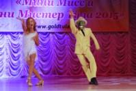 Мини-мисс и мини-мистер Тула-2014., Фото: 77