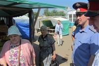 Серебровский рынок, Фото: 1