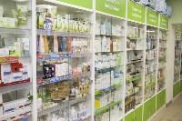 Аптека «Будь здоров!», Фото: 6