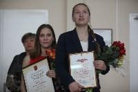 Соревнования по спортивной гимнастике на призы Заслуженных мастеров спорта , Фото: 18