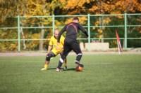 1/8 финала Кубка «Слободы» по мини-футболу 2014, Фото: 45