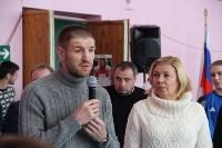 Наталия Пилюс и Дмитрий Пирог в Ефремовском районе, Фото: 4