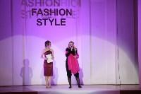 Всероссийский конкурс дизайнеров Fashion style, Фото: 6