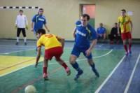 Чемпионат Тулы по мини-футболу среди любителей., Фото: 1