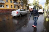 ремонт улицы Руднева, Фото: 22
