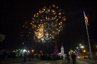 Фейерверк в честь 75-летия обороны Тулы, Фото: 7