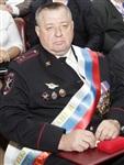 Награждение медалями «За вклад в развитие Тульской области», Фото: 11
