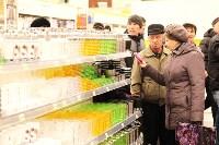 """Открытие """"Леруа Мерлен"""" в Туле, Фото: 27"""