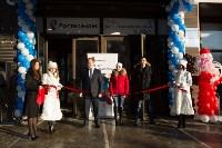 """Открытие нового офиса """"Ростелеком"""", Фото: 11"""