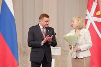 Губернатор Алексей Дюмин вручил государственные и региональные награды, Фото: 8