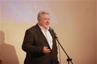 Самым активным тулякам вручили премию «Гражданская инициатива», Фото: 31
