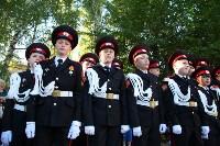 Принятие присяги в Первомайском кадестком корпусе, Фото: 82