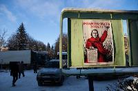 """В Алексине стартовали съемки фильма """"Первый Оскар"""", Фото: 114"""