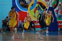 "Баскетбол ""Тула"" - ""Тула-ЩекиноАзот"", Фото: 21"