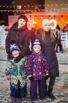 Как туляки отпраздновали Старый Новый год на музыкальном катке кластера «Октава», Фото: 81