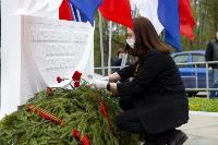 Тульские байкеры почтили память героев в Ясной Поляне, Фото: 31
