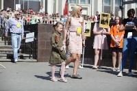 Парад Победы-2016, Фото: 62