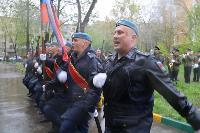 У домов тульских ветеранов прошли парады, Фото: 23