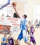 Первенство Тулы по баскетболу среди школьных команд, Фото: 16