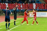 «Арсенал» одержал волевую победу над «Тосно», Фото: 109